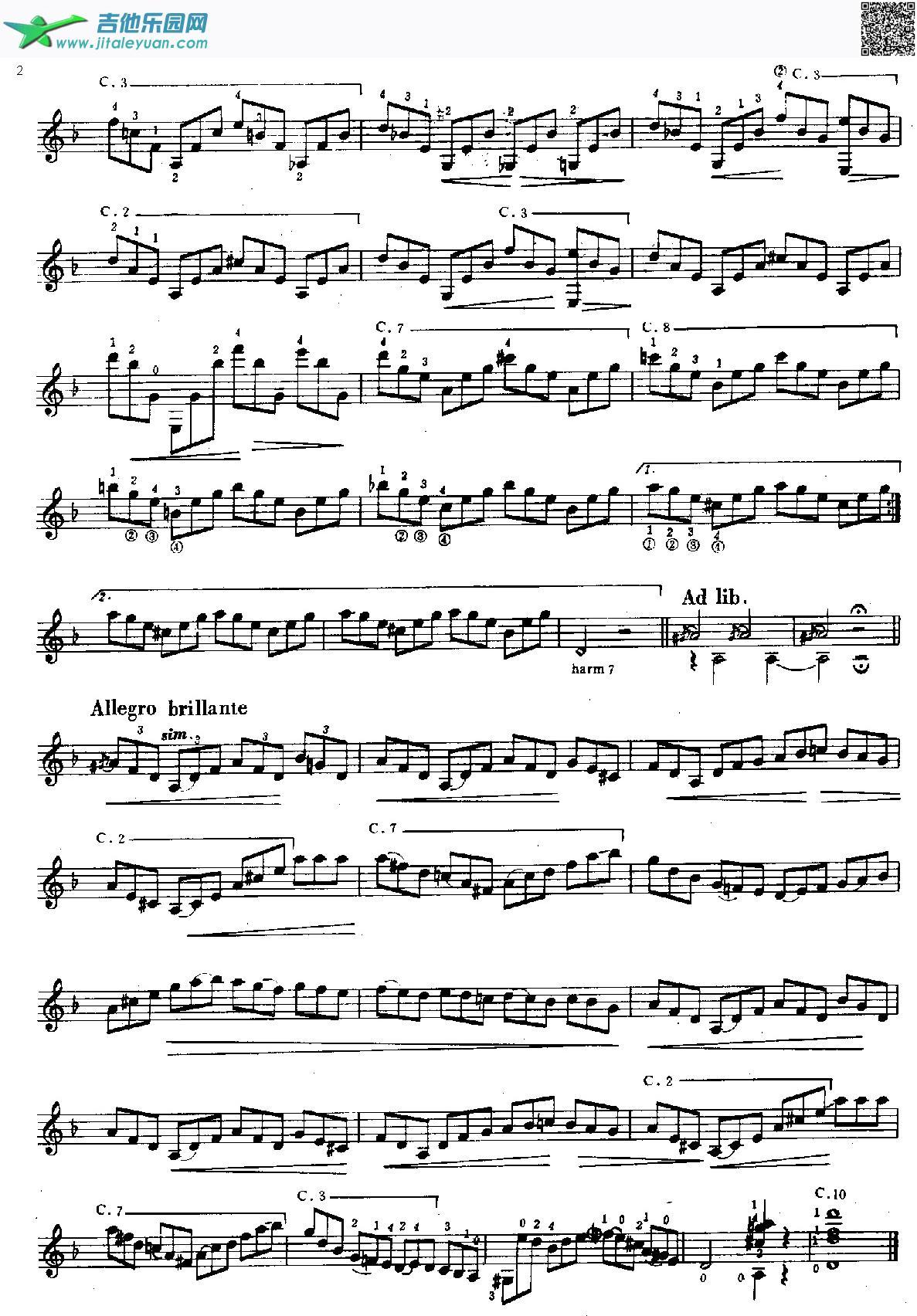 吉他谱 蜜蜂 第2页